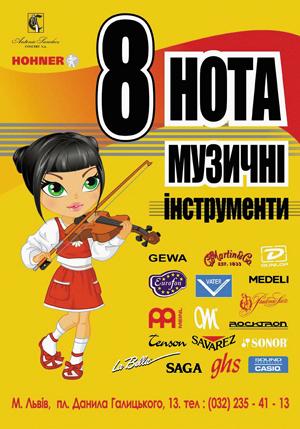 8NOTA